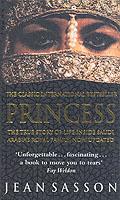 Princess -  Jean Sasson - 9780553816952