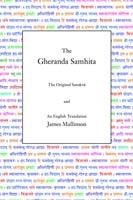 Gheranda Samhita -  James Mallinson - 9780971646636