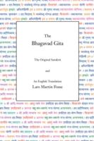 Bhagavad Gita -  Lars Fosse - 9780971646674