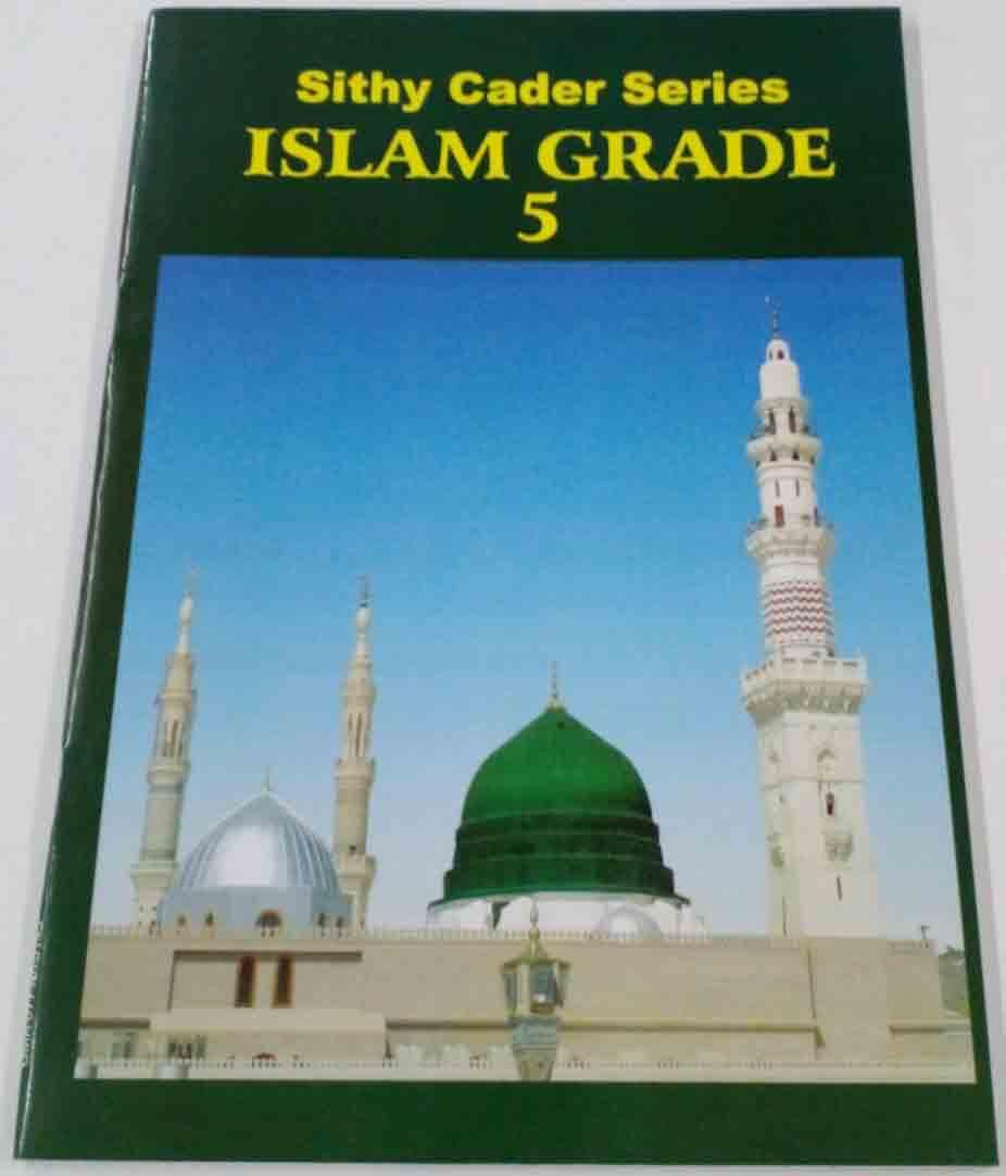 Grade 5 - 9789005003991