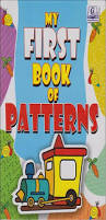 MY FIRST BOOK OF PATTERN - 9789550137244