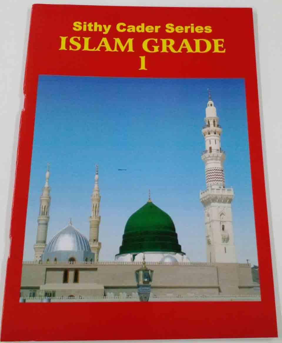 Grade 1 - 9789555317009