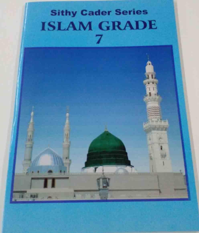 Grade 7 - 9789555317061