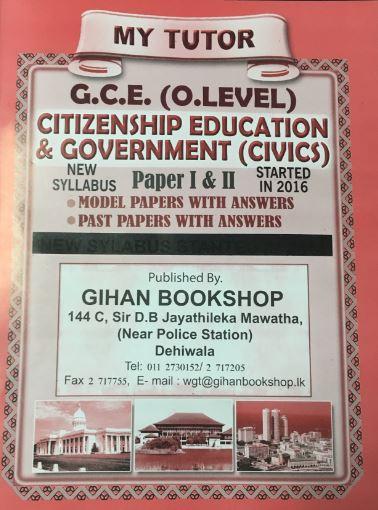 My Tutor - G.C.E. O/L - Citizenship Education - 9789555936255